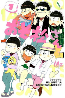 [Manga] おそ松さん 第01巻 [Osomatsu kun Vol 01], manga, download, free