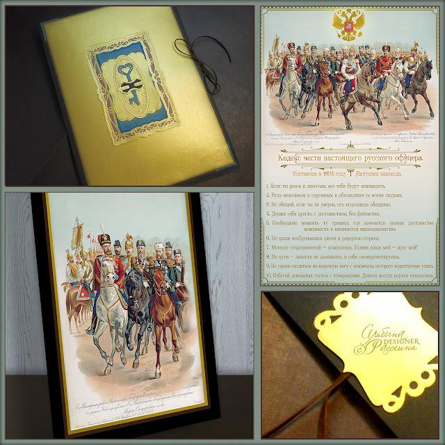 Оригинальные подарки Нижний Новгород.