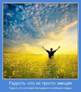 Как стать учеником радости несмотря на жизненные трудности и печали? Ищем ответ! :)