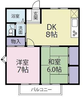 徳島市 エクセレントサンハイツ 2DK 賃貸 三軒屋