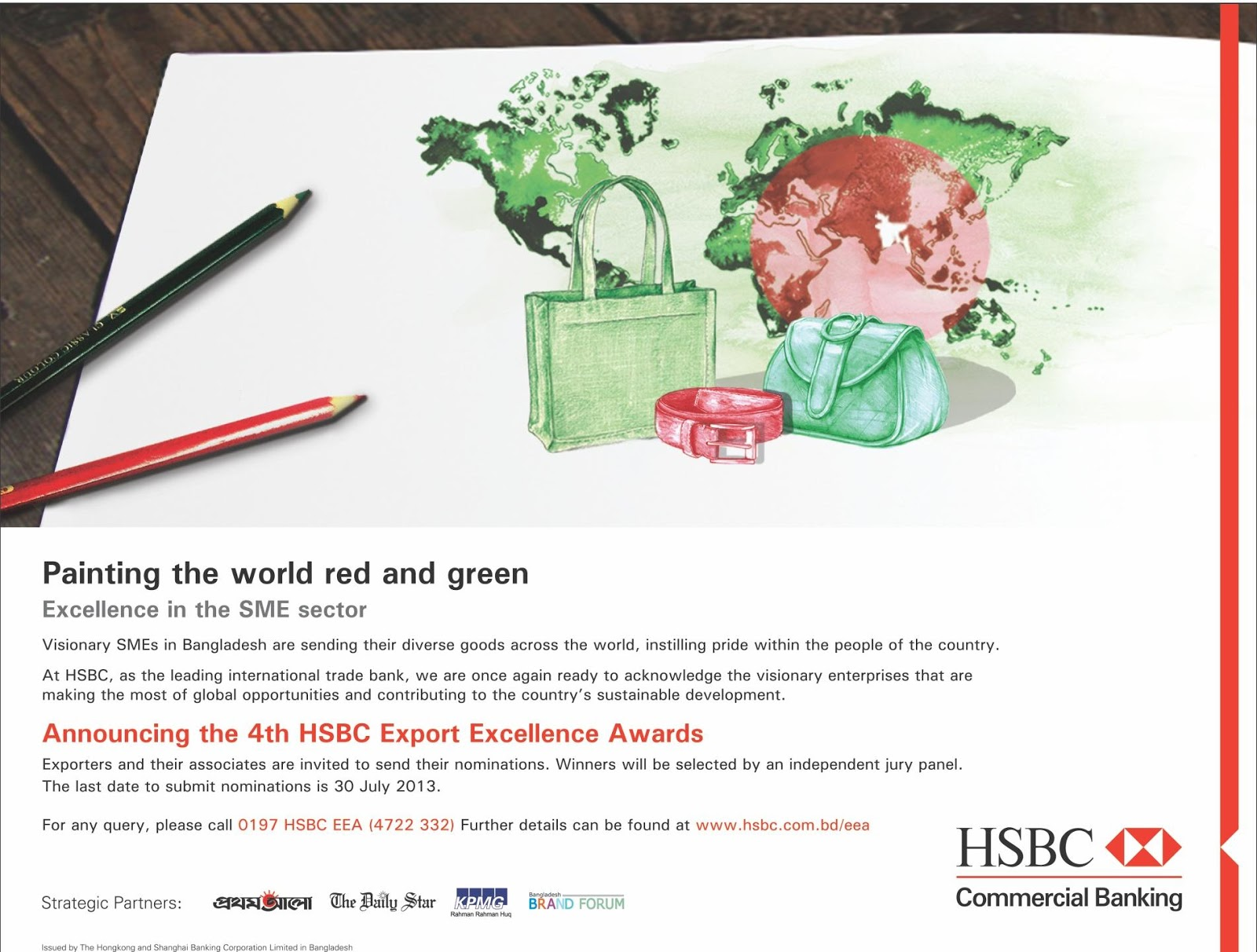Advertising Archive Bangladesh: HSBC