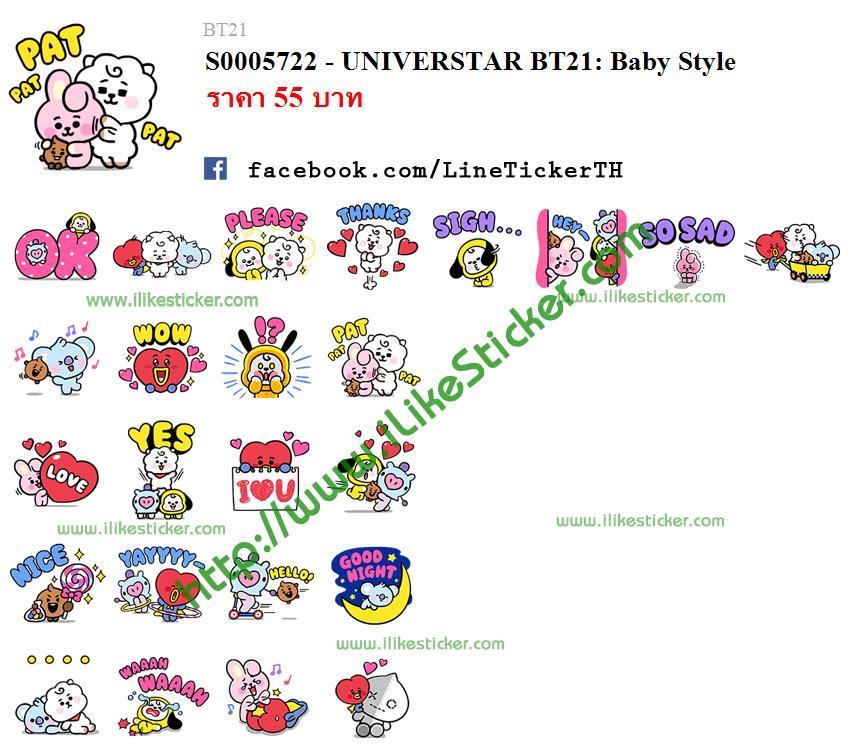 UNIVERSTAR BT21: Baby Style