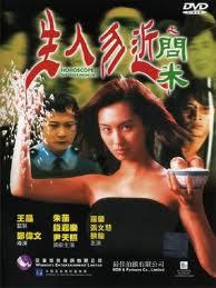 Xem Phim Vọng Nói Âm Dương 1999