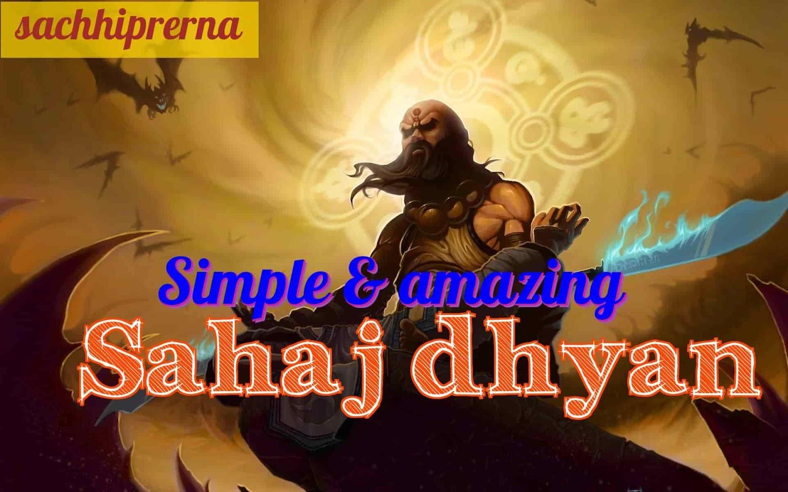 sahaj dhyan sachhiprerna
