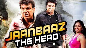 Jaanbaaz The Hero (aryan) 2015 Hindi Dubbed 720p WEBRip 750mb