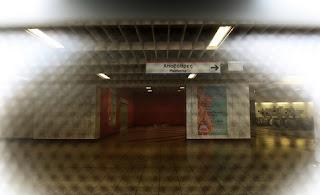 Απεργία αύριο στο μετρό – Πώς θα κινηθούν τα άλλα ΜΜΜ