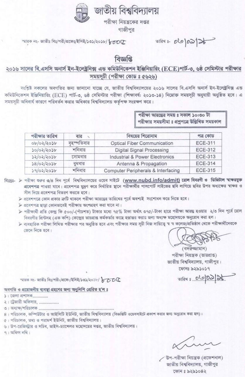 Examination Routine of BSc in Electronic and Communication part 3 6th semester under national University Bangladesh. nu edu bd    ২০১৬ সালের বি.এসসি অনার্স ইন-ইলেকট্রোনিক্স এন্ড কমিউনিকেশন ইঞ্জিনিয়ারিং(ইসিই)পার্ট-৩,  ৬ষ্ঠ সেমিস্টার পরীক্ষার সময়সূচী সংক্রান্ত বিজ্ঞপ্তি।