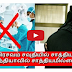 Indian Government Should take necessary action to avoid Cesarean.| TAMIL NEWS