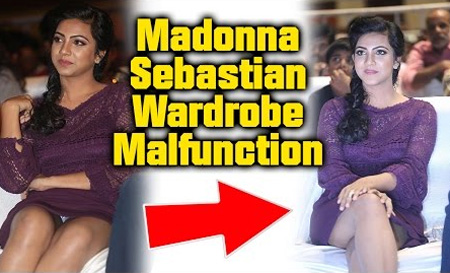 Premam Actress Madonna Sebastian Oops Moment | Wardrobe Malfunction in Audio Launch