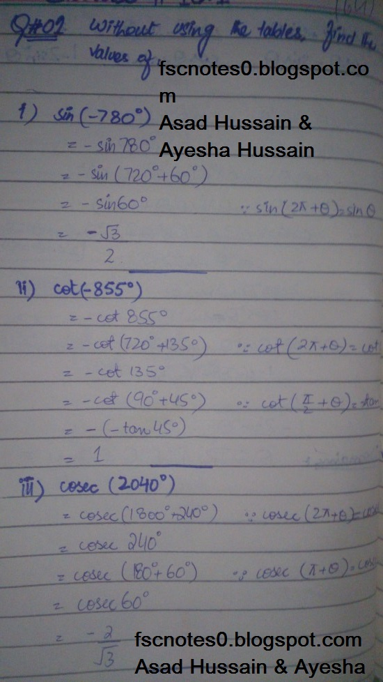 FSc ICS FA Notes Math Part 1 Chapter 10 Trigonometric Identities Exercise 10.1 Question 1 - 2 Written by Asad Hussain & Ayesha Hussain