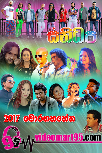 SANIDAPA LIVE AT MORAGAHAHENA 2017