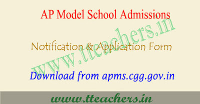 AP Model school admissions 2019, APMS notification application form