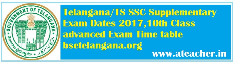 TS SSC Supplementary Exam Fee Last Date 2017,Telangana 10th class Advanced Supply