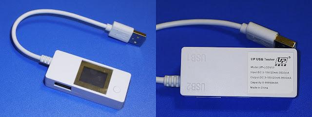 原來USB充電線才是讓行動電源充不進去或是充很慢的元兇 - jnnovation 捷諾威軒3C