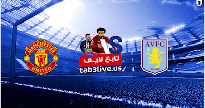 مشاهدة مباراة مانشستر يونايتد وأستون فيلا بث مباشر بتاريخ 09-07-2020 الدوري الانجليزي