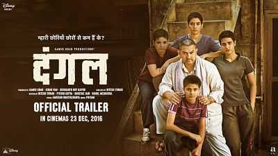 Dangal 720p Full HD Hindi - Tamil - Telugu Full Movie Download