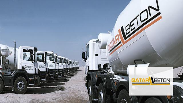 وظائف شاغرة فى شركة بيتون فى مصر 2020