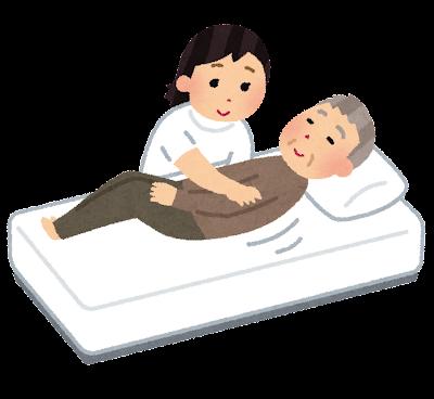 床ずれ・褥瘡を予防している看護師のイラスト