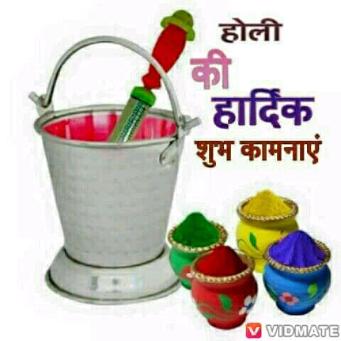 happy holi messages 2021 hindi