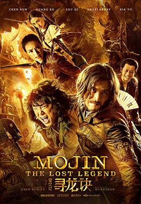 Nonton Online Mojin: The Lost Legend