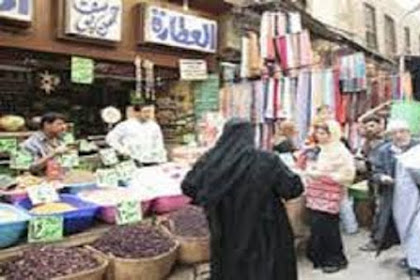 Definisi Struktur Pasar yang Islami