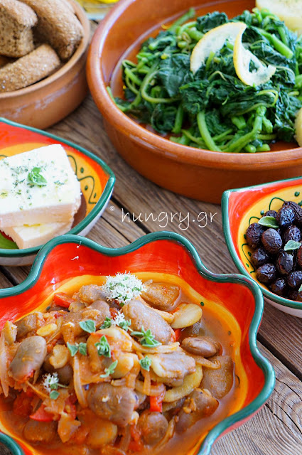 Broad Βeans & Blites Salad