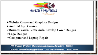 kaven solution provides a below packages/services