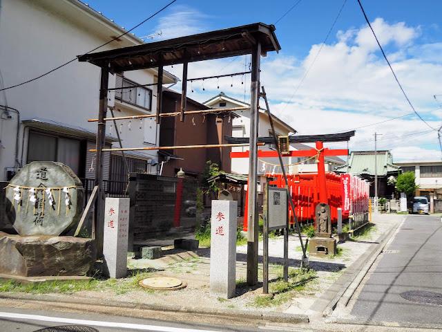 旧東海道 生麦 道念稲荷神社