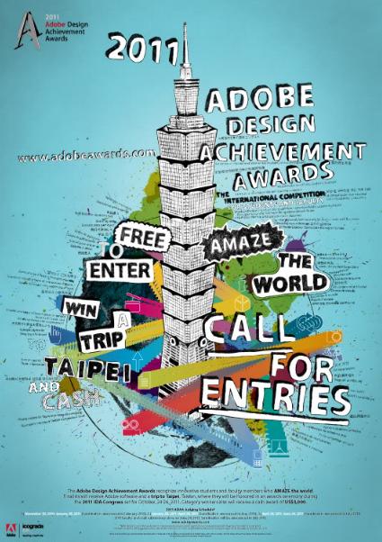30 Contoh Desain Poster Promosi Keren, Unik, Modern, dan Menarik