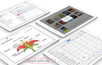 تطبيق-iTunes-U-آي-تونز-يو