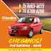 Facilita sua vida e alugue um veículo com bom preço e qualidade. Reserve agora mesmo! Contato: 075999534073