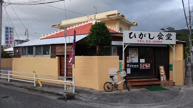 ひがし食堂の写真