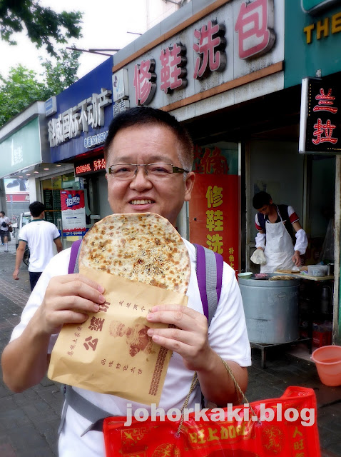 Shanghai-Street-Food-Street-Bread-公婆饼