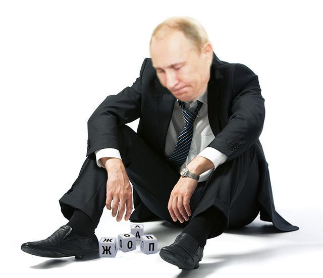 Путин подписал указ о выплатах для украинских военных предателей, которые остались в оккупированном Крыму - Цензор.НЕТ 53