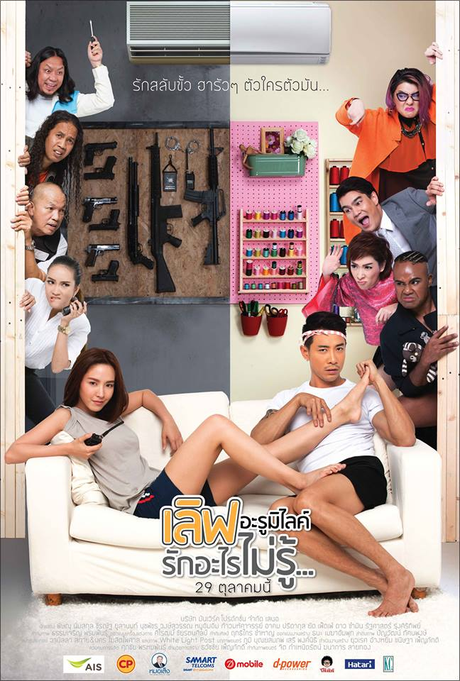 Sexy Thai Movies 105