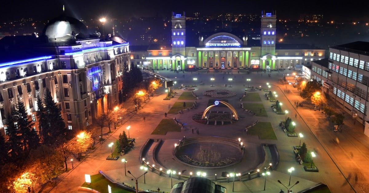 Харьков центр города фото