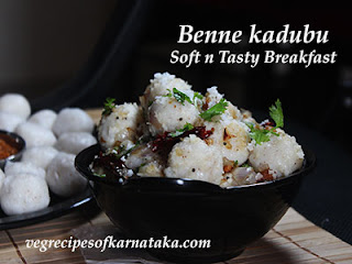 Benne kadubu recipe in Kannada