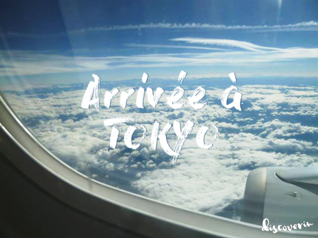 http://discove-rin.blogspot.com/2016/01/arrivee-tokyo.html