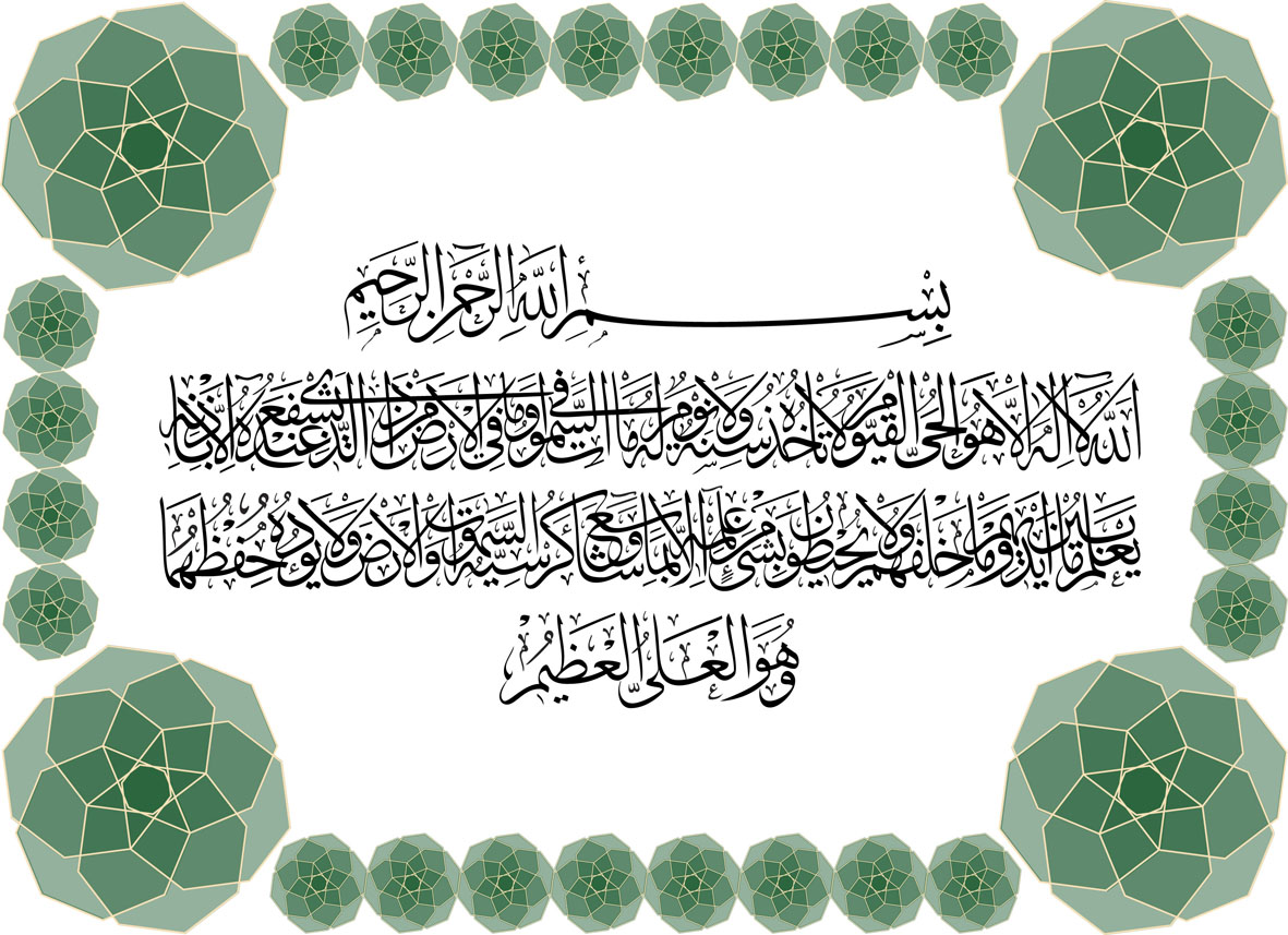 Styles of Calligraphy  Islamic Arts and Architecture