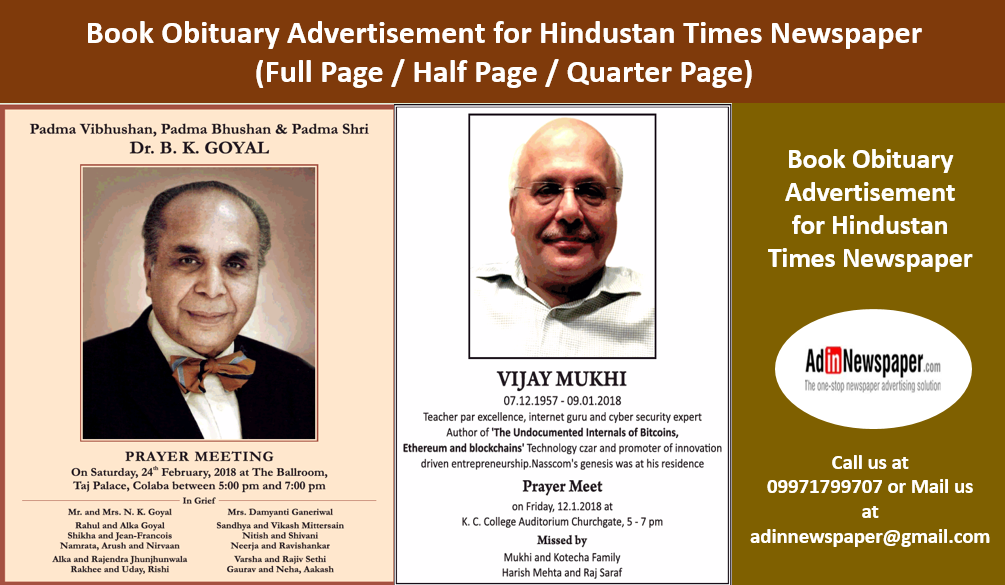 Best Newspaper Advertising Agency In India: Obituary Display