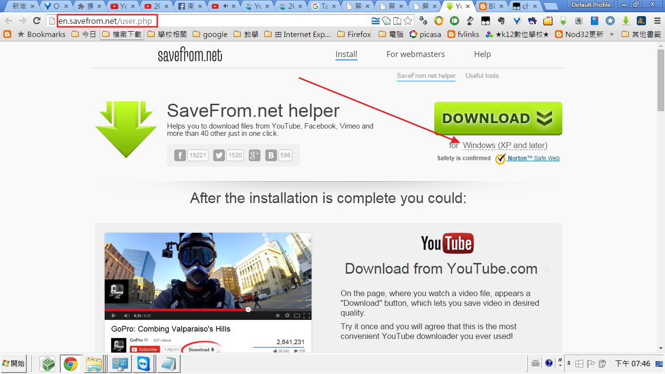 Gantt download youtube videos as mp4