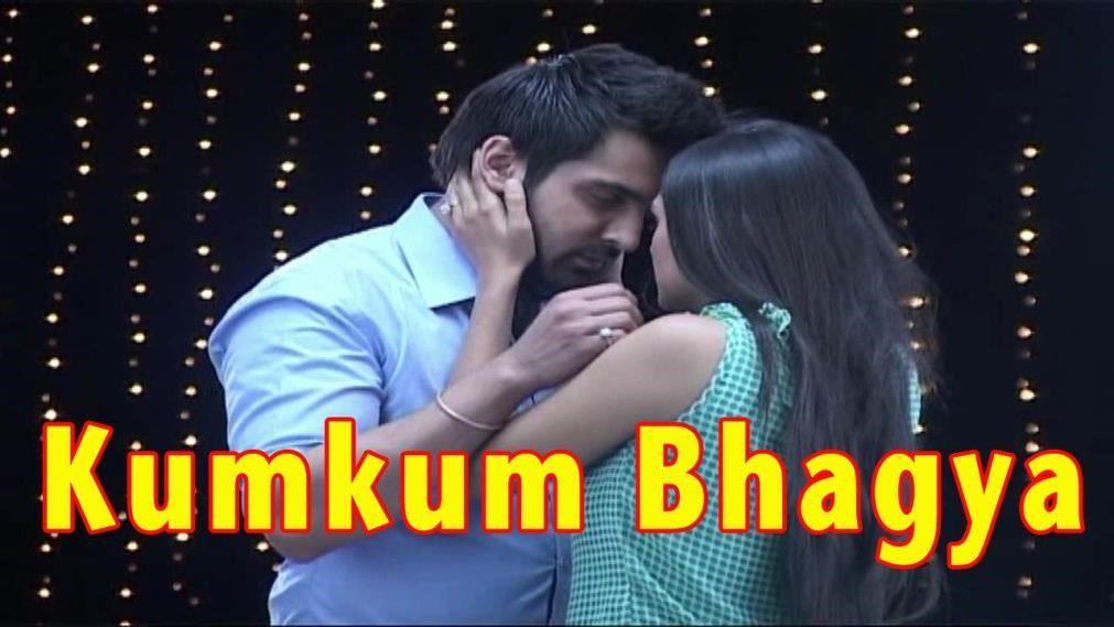 kumkum bhagya bulbul and purab kiss