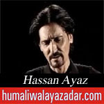 http://www.shiavideoshd.com/2015/07/yateem-hogaye-zainab-noha-by-hassan.html