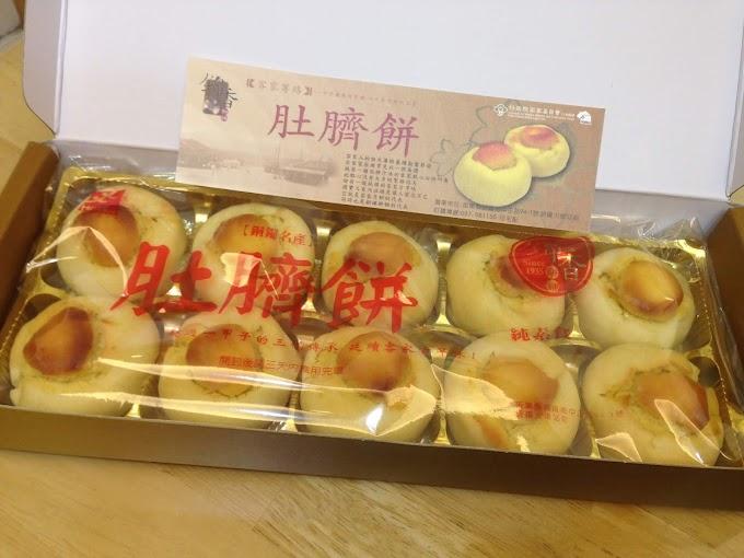 【苗栗銅鑼】錦香餅鋪-1935年創立肚臍餅專賣店-台灣客家伴手禮