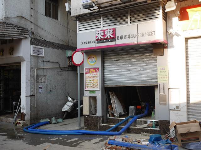 repair work at a supermarket on Rua de Cinco de Outubro