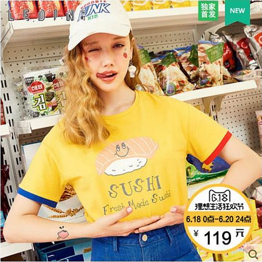 Tmall 6.18 Mid-Year Mega Sale Now In Malaysia