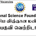 National Science Foundation (NSF) - VACANCIES