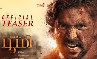 Bhoomi – Official Teaser | Jayam Ravi, Nidhhi Agerwal | D. Imman | Lakshman