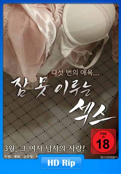 [18+] Sleepless Sex 2016 200MB Korean 480p HDRip x264