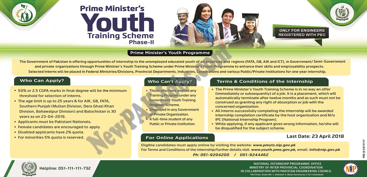 Prime Minister's Youth Training Scheme with Pakistan Engineer Council 2018